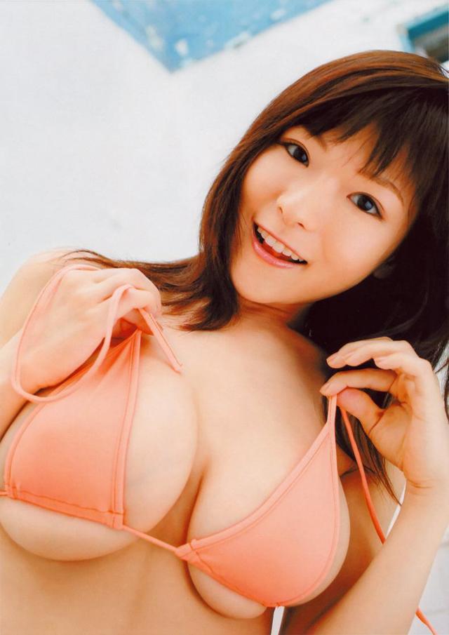 Mizuki Horii, el blog del deseo